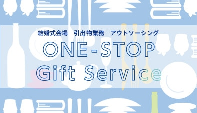 ONE STOP GIFT SERVICE